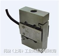 拉压力传感器S40AC3
