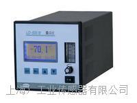 FM850压缩空气露点仪 FM850
