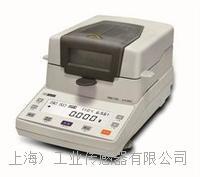 微量水分仪 FM850