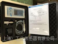 FM750便携式露点仪,FM750手持式露点仪,FM750露点仪