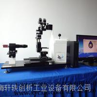 全自动接触角测试仪 XG-CAMD