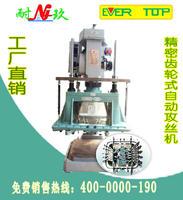 JT-6516精密齿轮式多轴攻牙机