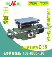 油压钻孔动力头(钻削动力头)
