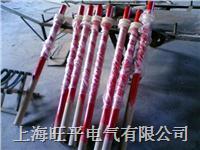 LKB-Q防雨式拉闸杆
