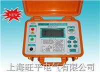 高压数字绝缘电阻测试仪 BY2671-5KV