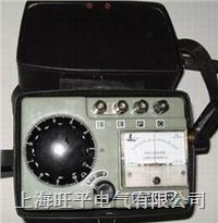 ZC29B-2型接地电阻测试仪 ZC29B-2
