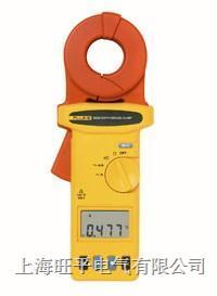 Fluke1630接地电阻钳型测试仪 Fluke1630