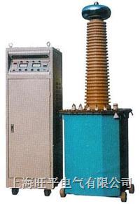 油浸式交直流试验变压器 WPSB
