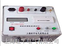 JD-200A回路电阻测试仪 JD-200A