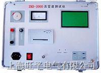 真空度测试仪 ZKD-2000