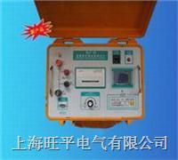 高精度回路电阻测试仪  HLY-III