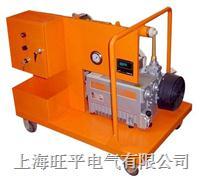 SF6气体抽真空装置 WP-60