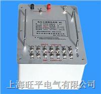 电压负荷箱 FY95