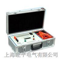 电力变压器互感器消磁仪 WP-6105