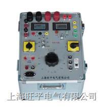 继电器综合实验装置 KVA-V型