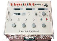 功率差动继电校验仪 WP-339