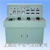 三相大电流发生器 DDL-2000AIII