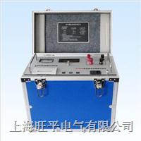 变压器直流电阻测试仪 ZGY-50A