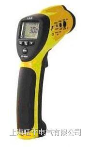 红外线测温仪 ET9818H红外测温仪
