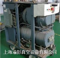 ALCATEL(阿爾卡特)ADP122真空泵維修,來寶真空泵維修價格,來寶真空泵上海維修工廠