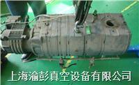 ALCATEL(阿爾卡特)ADP1802真空泵維修 ADP1802