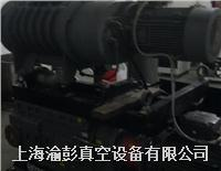 EDWARDS(愛德華)GV600+EH4200真空泵 GV600