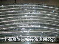 真空泵配件,波紋管,真空法蘭 KF40波紋管,KF40中心環