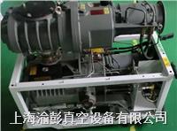 EDWARDS(愛德華)干泵重慶維修工廠,重慶干泵維修 QDP80+QMB500,IH600