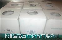真空泵氟油銷售,二手真空泵銷售,FOMBLIN25/6真空泵油品銷售