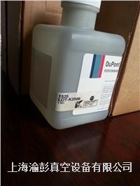 干泵配件銷售,愛德華干泵配件銷售,IH600配件銷售,ALCATEL ADS602H干泵配件 IH600/1000/1800
