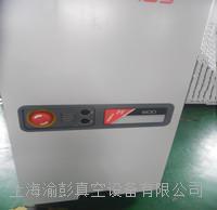 BOC EDWARDS IH600真空泵維修