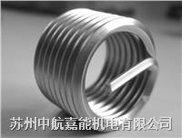 helical螺纹护套 批发销售螺纹护套 helicoil螺纹护套安装工具 钢丝螺套
