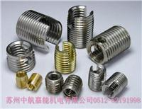 北京自攻螺套厂家销售M4自攻螺纹护套工具,北京自攻螺套多少钱