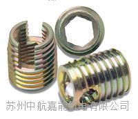 苏州自攻螺套厂家提供m4-0.7自攻螺套价格,自攻螺套多少钱