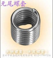 无尾螺纹护套工具 无锡无尾螺纹护套工具价格