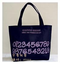 香港帆布袋 H7002