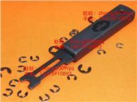 ETH-3 E型卡簧钳 介子叉 挡圈钳 E形叉 卡环钳 卡环叉 日本yifan ETH-3