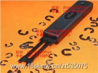 ETH-2.5 E型卡簧钳 介子叉 E型介子叉 E形叉 卡簧钳 日本yifan ETH-2.5