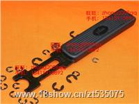 ETH-7 E型卡簧钳 介子叉 E型介子叉 E形叉 卡簧钳 日本yifan ETH-7