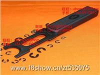 ETH-10 E型卡簧钳 介子叉 E型介子叉 E形叉 卡簧钳 日本yifan ETH-10