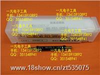 日本EISEN进口 螺纹塞规环规 通止规 M3*0.5 JIS标准 M3P0.5 M3*0.5  M3P0.5