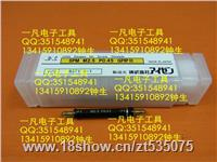日本EISEN进口 螺纹塞规 通止规 M2.5*0.45 JIS标准 M2.5P0.45 M2.5*0.45  M2.5P0.45