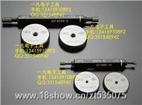 日本EISEN原装进口 螺纹塞规环规 通止规 M2*0.4 ISO标准 M2P0.4