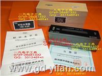 RSK 150*0.02 日本水平仪 542-1502 日本理研 150mm 条型水平仪 150*0.02