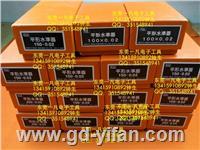 600*0.02mm 进口水平仪 日本理研RSK 条型水平仪 精密条形水平尺 600*0.02mm