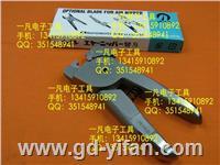 AR8P5.5 NILE 端子压线钳 气剪头 日本利莱 日本本室铁工 AR8P5.5