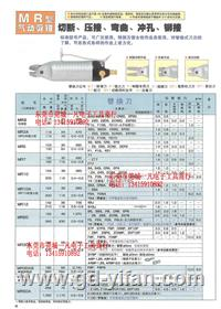 MR5 NILE MR-5 气动剪 气剪身 日本利莱 日本本室铁工 MR5