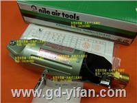 MR10 NILE MR-10 气动剪 气剪身 日本利莱 日本本室铁工