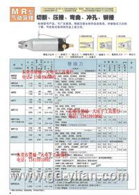 MR3 NILE MR-3 气动剪 气剪身 日本利莱 日本本室铁工 MR3