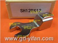 SH12D*12 开口扳手头 SH12DX12 可换头扳手头 扳手头